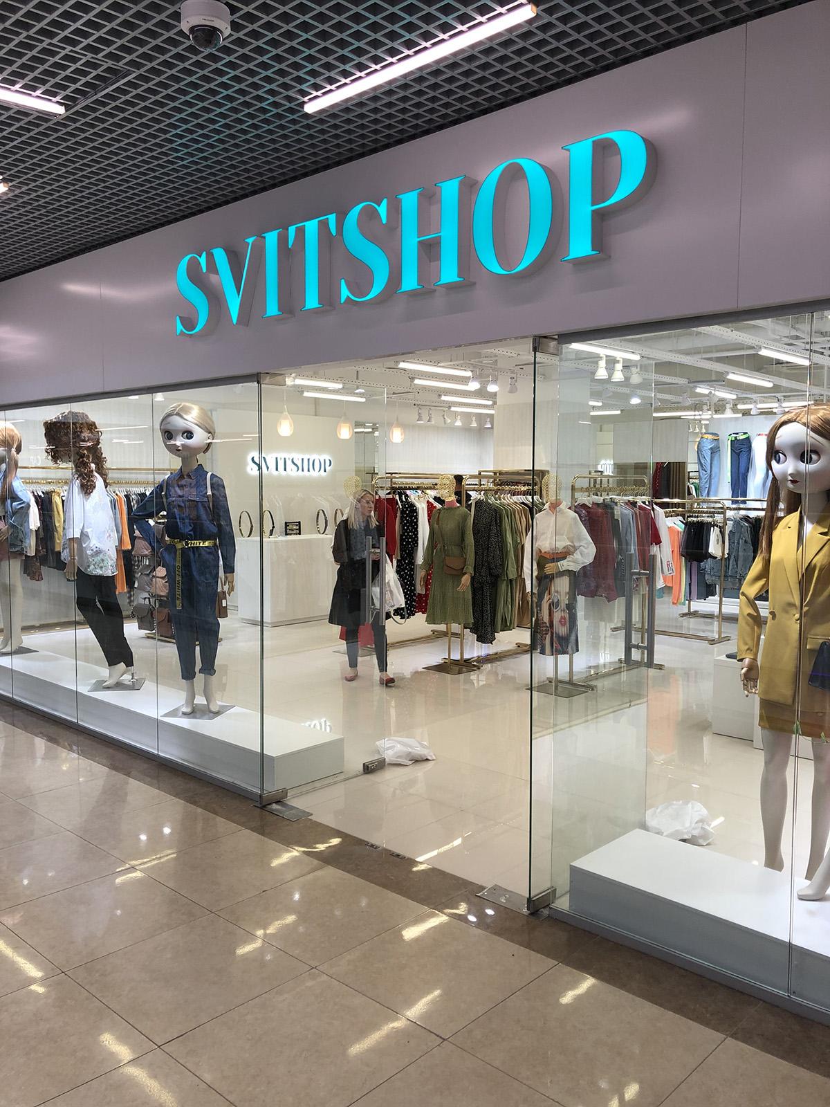 Svitshop Интернет Магазин Уфа